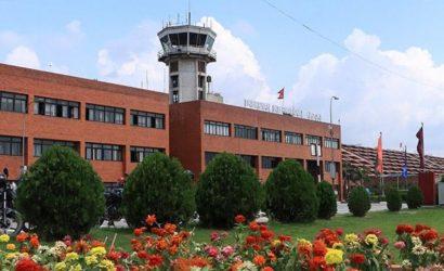 ti-airport-kathmandu